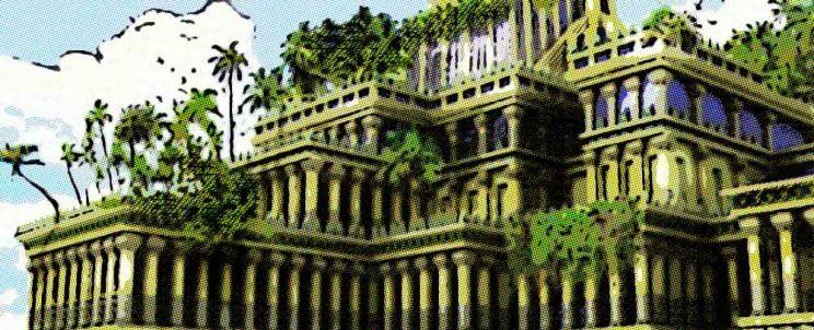 Los jardines colgantes de babilonia mitos y verdades for Los jardines colgantes de babilonia