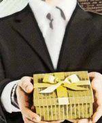 ideas de regalos para hombres de 30 años