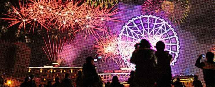 ¿Cuál es el mejor fin de año del mundo?