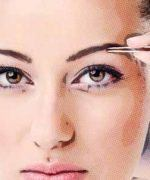 Cejas perfectas según el rostro en mujeres
