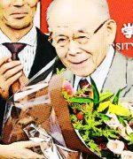 premio nobel led